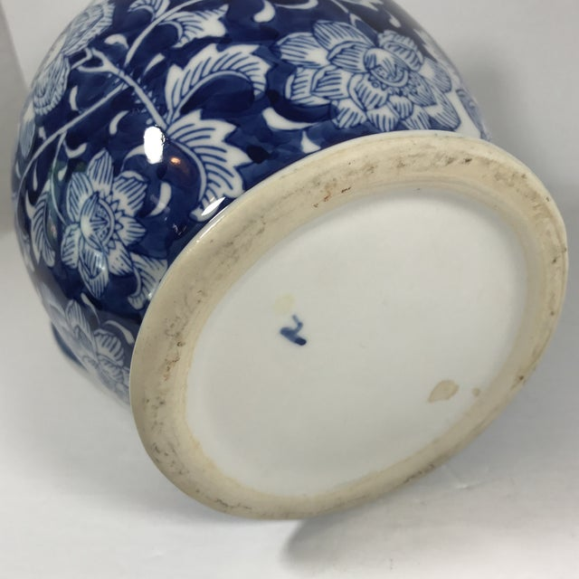 Chinoiserie Blue and White Pitcher - Image 9 of 11