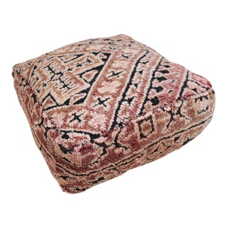 Moroccan Mauve Unstuffed Pouf Cover For Sale