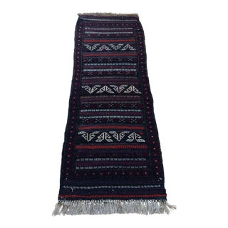 1980s Tribal Black Wool Baluch Runner