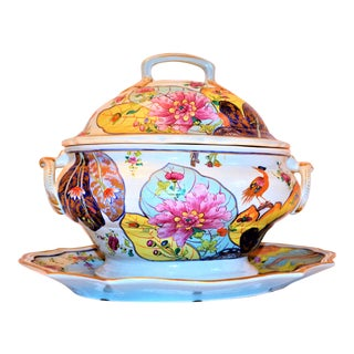 Mid-Century Mottahedeh Tobacco Leaf Tureen For Sale