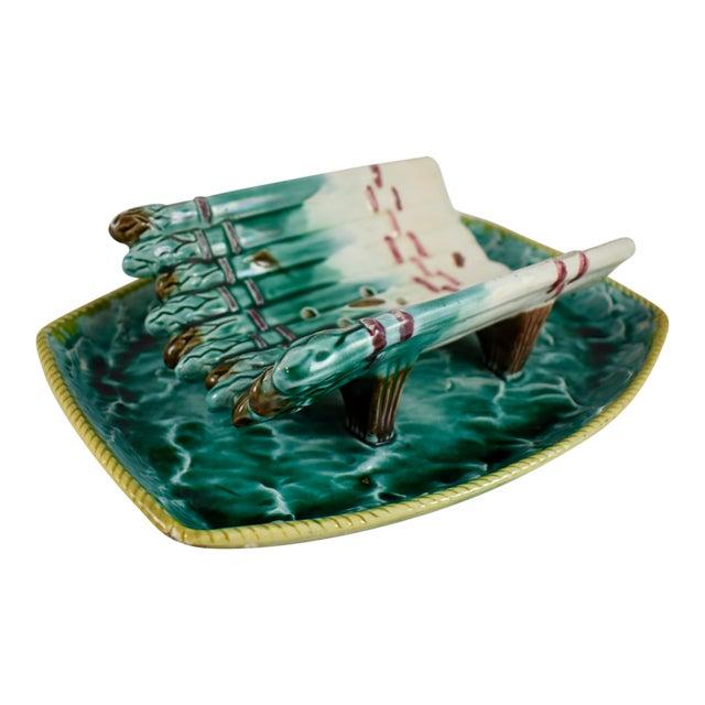 English Majolica Ocean Themed Asparagus Server For Sale