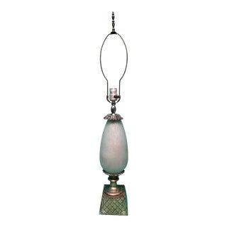 Vintage White Dragon Egg Table Lamp