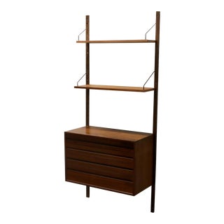 1960s Royal System Poul Cadovius Cado Modular Teak Wood Floating Wall Unit For Sale
