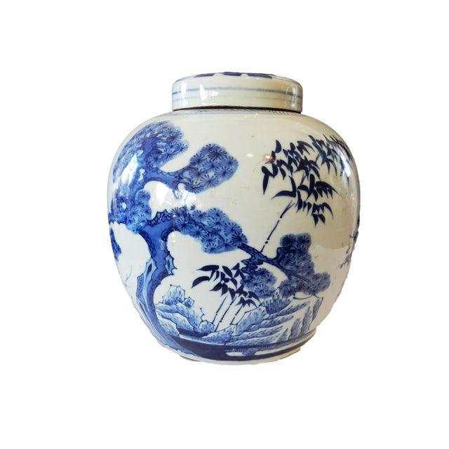 LG Blue and White Porcelain Ginger Jar - Image 6 of 10