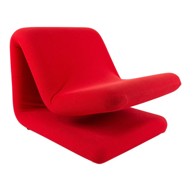 Image of Pierre Paulin for Artifort Style Mid-Century Modern French Chair