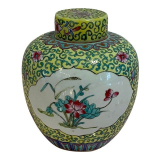 Vintage Chinese Porcelain Petite Ginger Jar Yellow and Pink With Butterflies For Sale