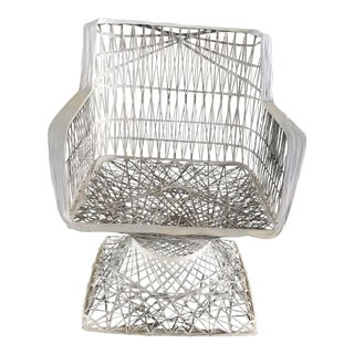 Mid-Century Modern Fiberglass Patio Chair