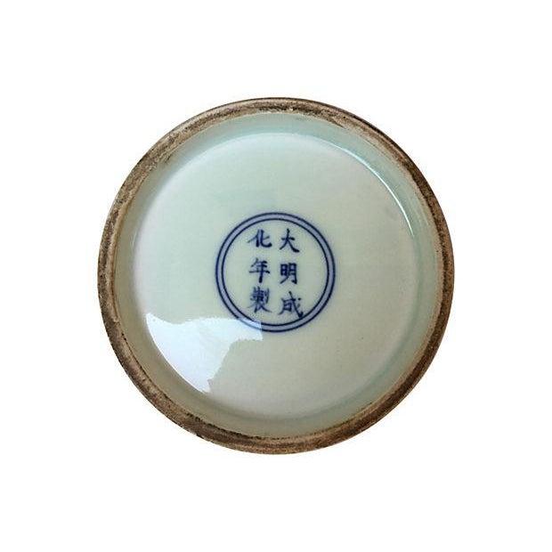 Blue & White Spiral Lid Ginger Jar - Image 7 of 7