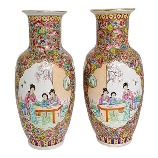 Vintage Qing Dynasty Medallion Chinese Rose Vases - a Pair For Sale