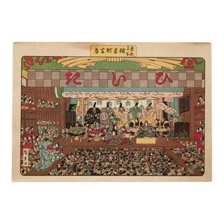 "Utagawa Hiroshige ""Kabuki Theater"", Late 1880-1920s Woodblock Reproduction Print For Sale"