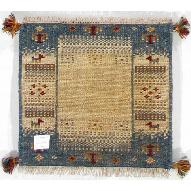 Persian Gabbeh Scatter Rug. This charming rug features a blue and cream design. Hand-knotted. Hand-Spun Wool Natural Dyed...