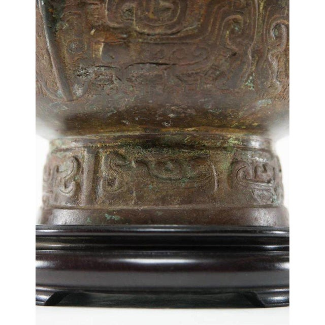 2010s Lawrence & Scott Patinated Vessel on Stand For Sale - Image 5 of 9