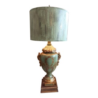 Late 20th Century Vintage Table Lamp For Sale