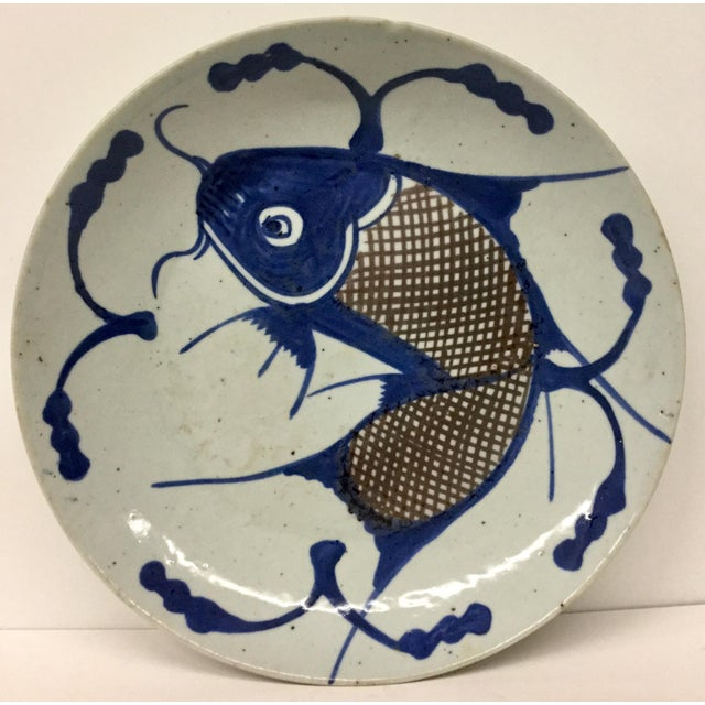 1800's Japanese Porcelain Fish Decorated Bowl For Sale - Image 13 of 13