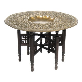 Moroccan Brass and Wood Tray Table For Sale