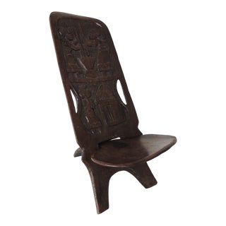 African Palaver Child's Folding Chair For Sale