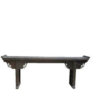 Antique Chinese Elm Altar Console Table