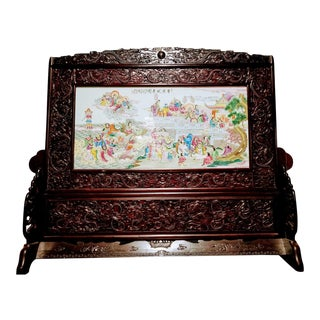 Antique Chinese Hand Painted Porcelain With Ornate Carved Rosewood Dragon Motif Frame Screen/Room DIvider For Sale