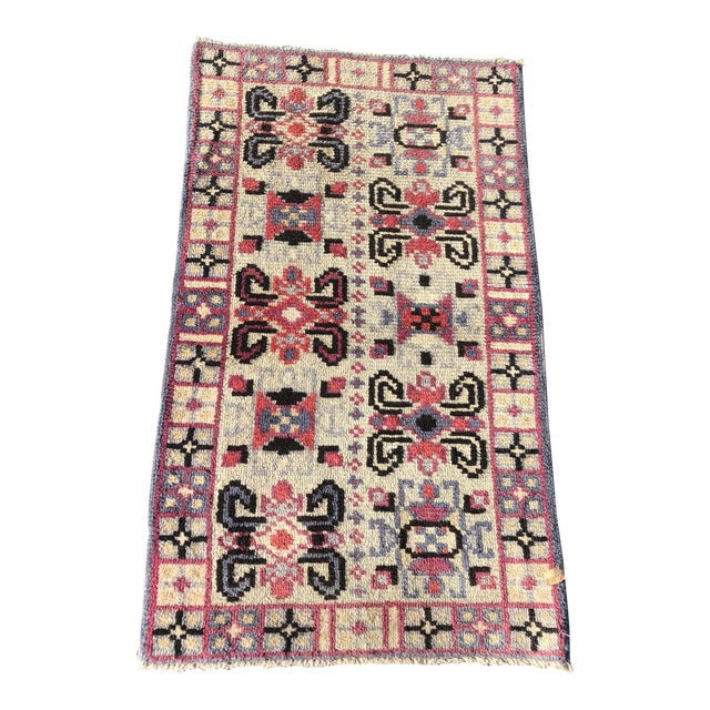 Vintage Turkish Anatolian Small Area Rug - 2′4″ × 4′ For Sale