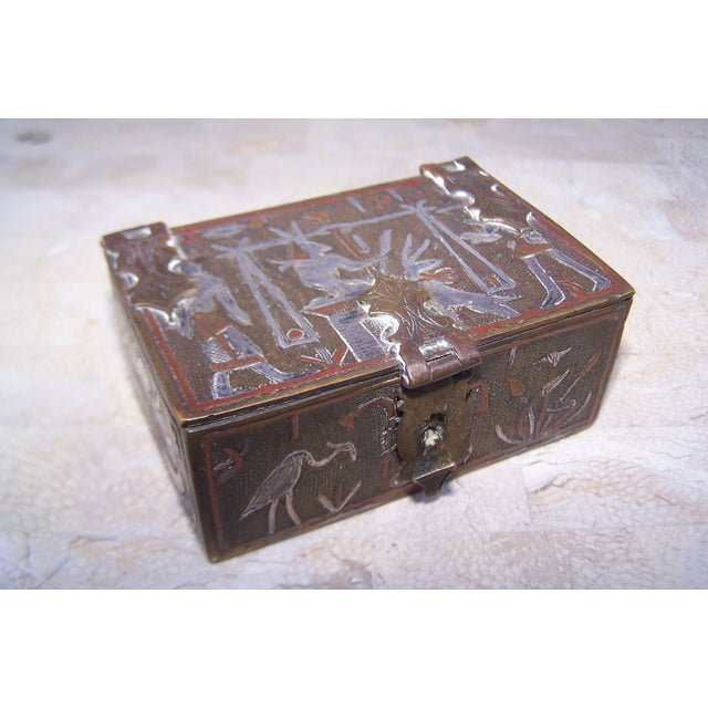 Vintage Mixed Metal Egyptian Motif Cigarette Box For Sale - Image 9 of 9