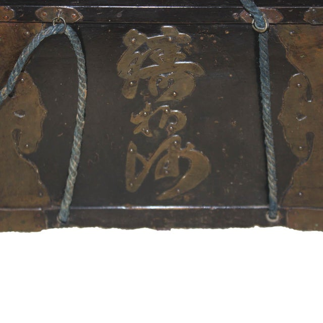 19th Century Japanese Medicine Boxes - a Pair For Sale - Image 9 of 12