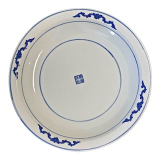 2 Large Vintage 1940s Blue and White Glazed Pottery Serving Platters For Sale