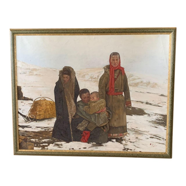 1990s Maquan Mongol Family Original Oil Painting For Sale