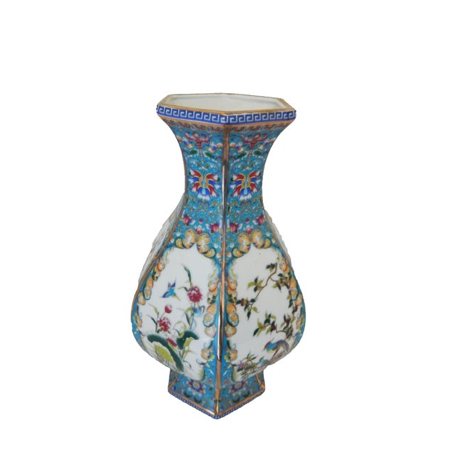 Famille Rose Porcelain Vase - Image 4 of 7
