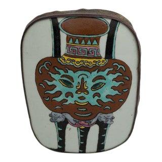Antique Chinese Dragon Shard Box