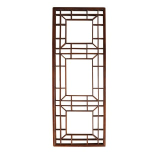 Vintage Oriental Wood Wall Panel For Sale