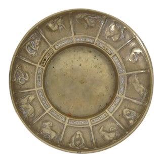 Brass Zodiac Ashtray