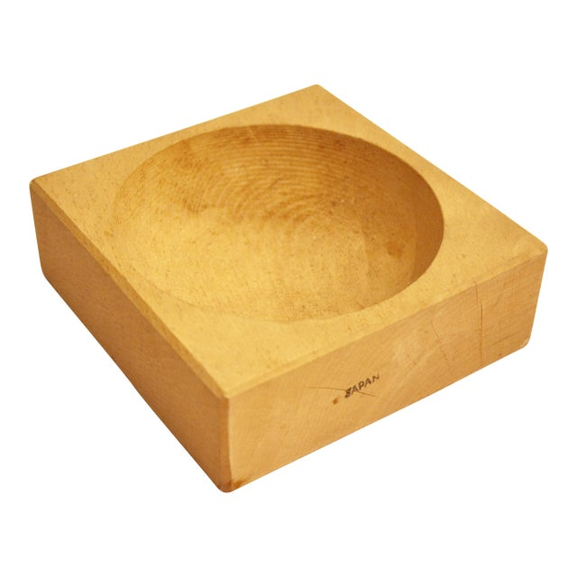 Japanese Sculptural Minimalist Wood Bowl - Image 1 of 6