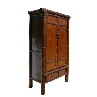Chinese Solid Elm Wood Carved Faux Bamboo Armoire Preview