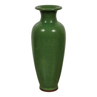 Vintage Chinese Jun Kiln Green Glaze Porcelain Vase For Sale