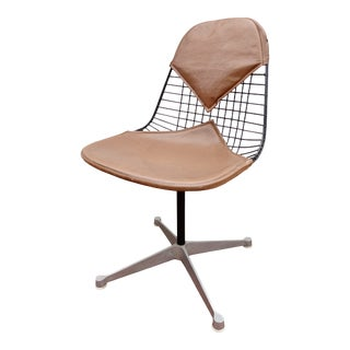 Mid Century Herman Miller Wire Mesh Desk Chair For Sale