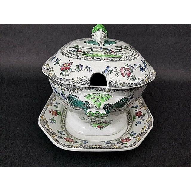 Spode Copeland Late Spode Artichoke Peacocks Serving Tureen With Lid & Underplate For Sale - Image 4 of 5