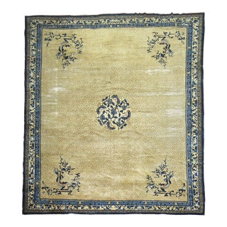 Overisze Antique Chinese Rug, 13'3'' X 17'9''