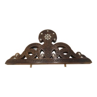 Moroccan Wood Decorative Object For Sale