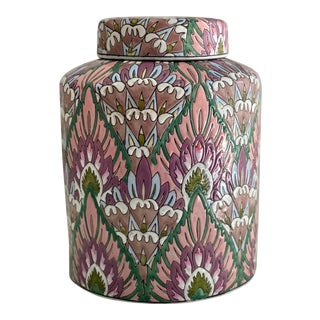 Textured Pink and Purple Ginger Jar For Sale