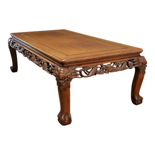 Chinese Carved Hardwood Coffee Table, Early 20th Century For Sale