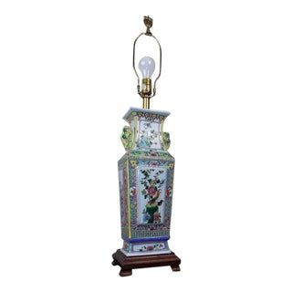 Windermere Chinese Famille Rose Porcelain Vase Table Lamp For Sale