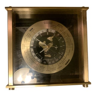Vintage Seiko Brass World Time Clock Floating on Smoked Plexiglass For Sale