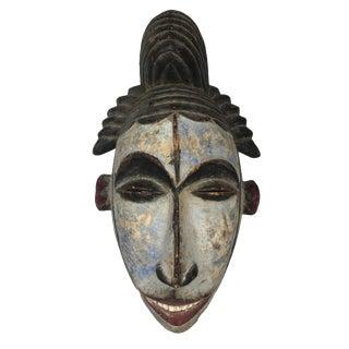 "Superb African Igbo Mask Nigeria 16"" H For Sale"