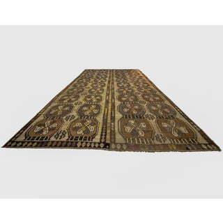 Vintage Turkish Kars Wool Kilim Rug- 11′5″ × 20′6″ Preview