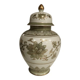 Vintage Pale Green and White Gold Accented Ginger Jar For Sale