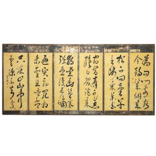 Japanese Six Panel Silver Leaf Screen with Chinese Brush Calligraphy For Sale