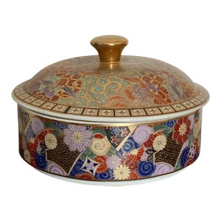 1800s Gold Imari Hand Painted Round Covered Dish For Sale
