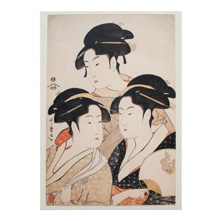 1980s Three Beauties of High Fame by Utamaro For Sale