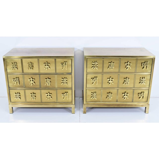 "Mastercraft ""Four Dynasty's"" Brass Veneer Commode Nightstands Chests - a Pair For Sale - Image 11 of 13"