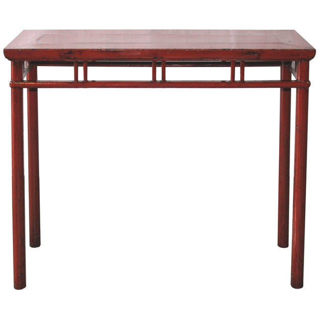 Red Console Table - Image 1 of 5